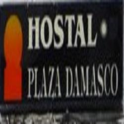 logo Hostal Plaza Damasco 1*
