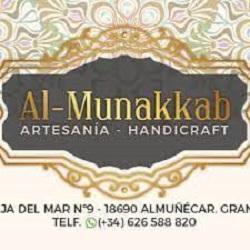 logo Al-Munakkab